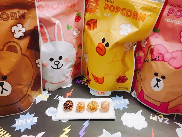CANDY POPPY – LINE FRIENDS裹糖爆米花系列  熊大爆米花、兔兔爆米花、莎莉爆米花、熊美爆米花