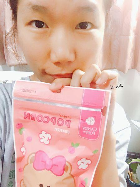 CANDY POPPY - LINE FRIENDS裹糖爆米花