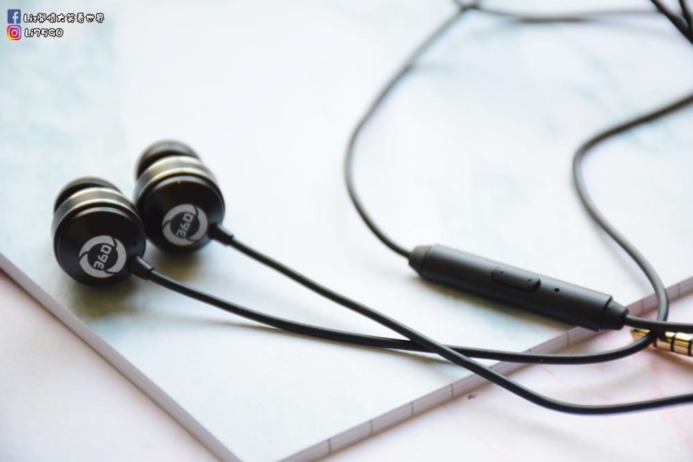 【耳機開箱】360eB音霸5.1聲道超重低音耳機,支援多平台,一機多用精打細算。