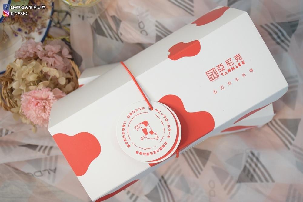 【甜點】亞尼克生乳捲DSC_0688Liz開懷大笑看世界.JPG