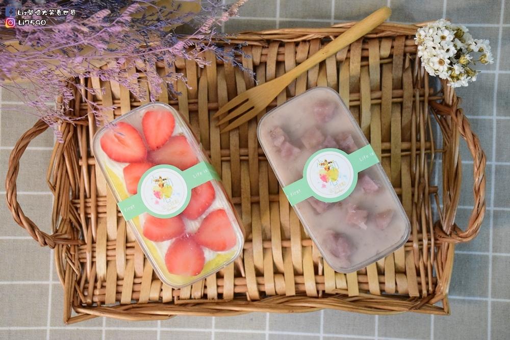 【桃園下午茶推薦】小初心法式甜點-季節限定,賣完要等到明年了!  芋見小巴、草莓小巴開箱囉~