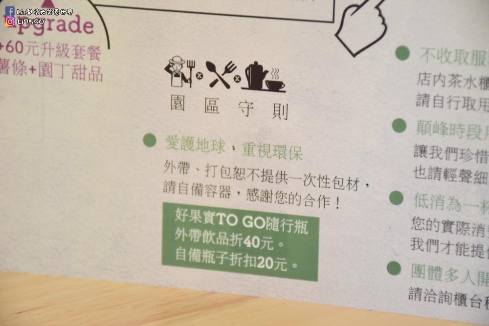 好果實 好食咖啡 good fruitDSC_0128Liz開懷大笑看世界.JPG