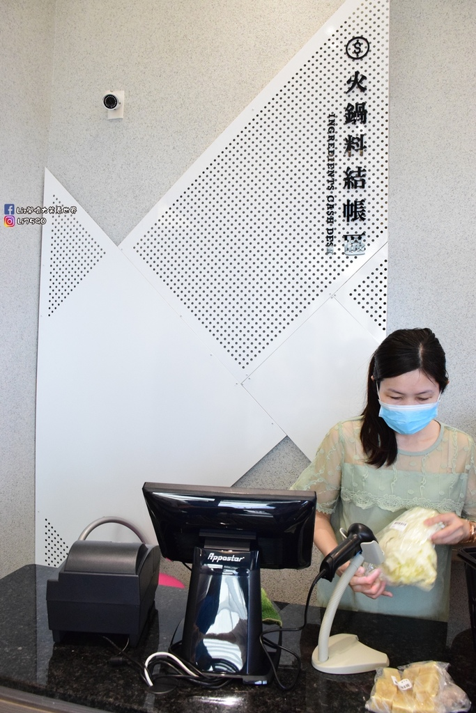 阿裕牛肉湯新店-崑崙店DSC_0222.JPG