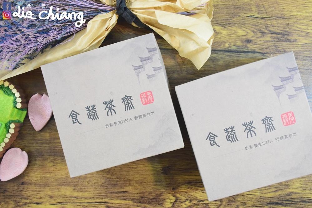 食蔬茶齋,洛神花酥,梅子酥DSC_0006Liz chiang 栗子醬.JPG