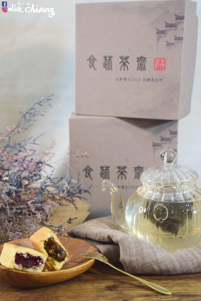 食蔬茶齋,洛神花酥,梅子酥DSC_0060Liz chiang 栗子醬.JPG