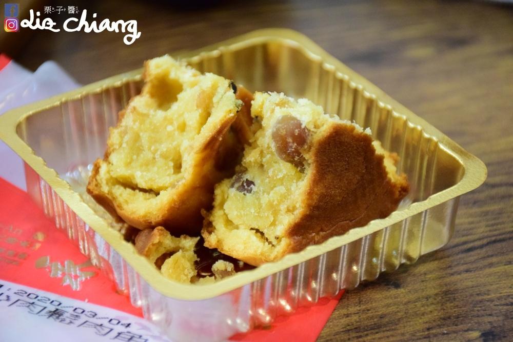 江記永安-喜餅-囍餅-台中喜餅-台中囍餅DSC_0265Liz chiang 栗子醬.JPG