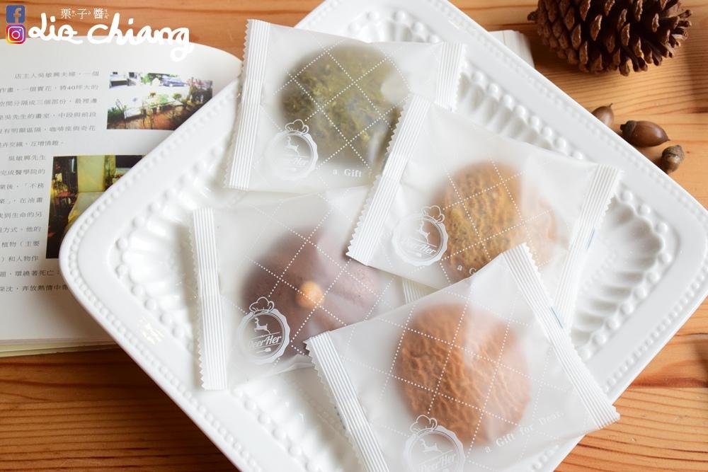 deerher甜點廚坊-喜餅-囍餅-台中喜餅-台中囍餅DSC_0417Liz chiang 栗子醬.JPG