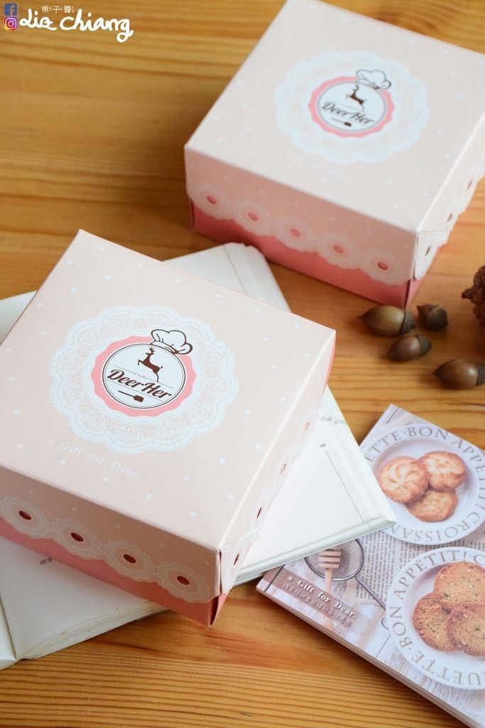 deerher甜點廚坊-喜餅-囍餅-台中喜餅-台中囍餅DSC_0619Liz chiang 栗子醬.JPG