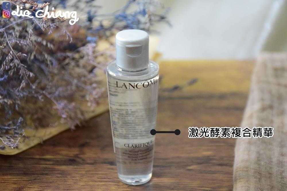 蘭蔻-超極光活粹晶露DSC_0147Liz chiang 栗子醬.JPG