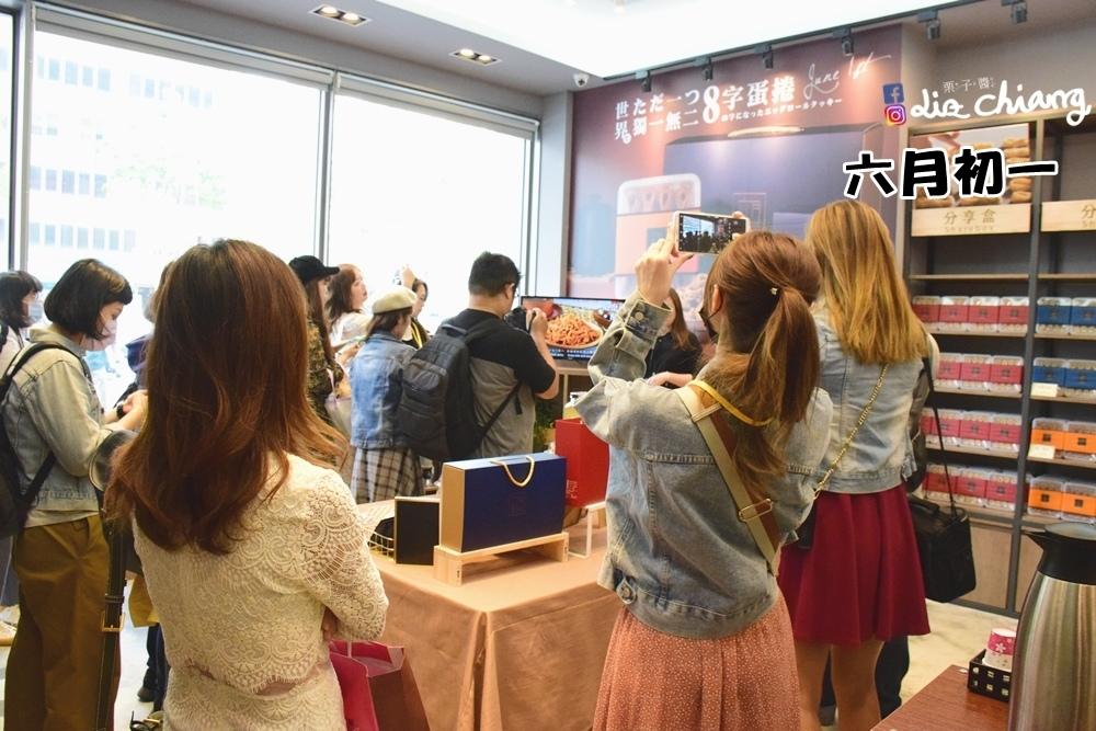 【台北禮盒快速到貨】六月初一進軍永康商圈,台灣超人氣伴手禮台北禮盒快速送到府。