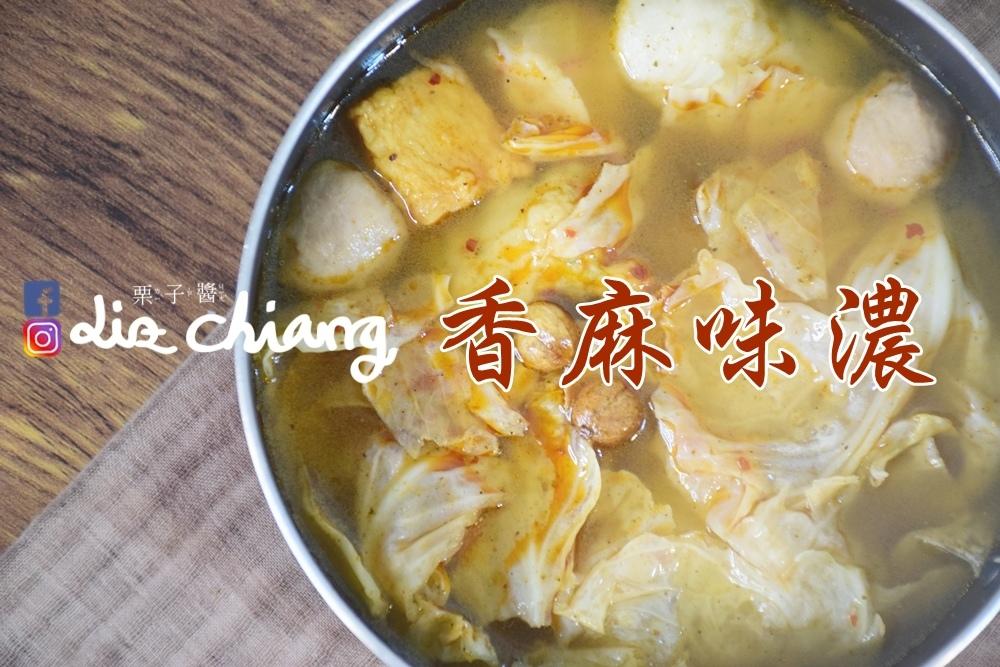 台灣瘋鴨頭 麻辣冷滷味DSC_0598Liz chiang 栗子醬.JPG