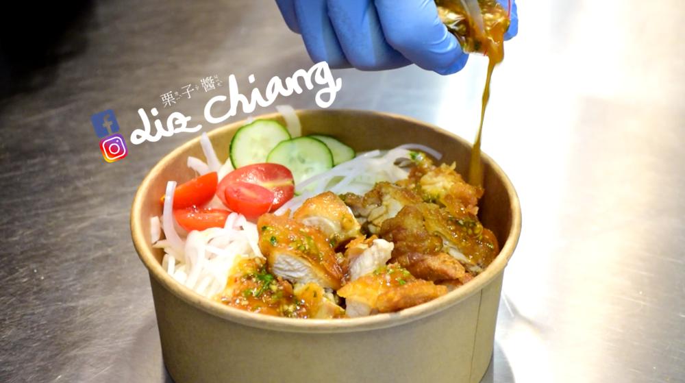【嘉義東區美食】海九泰式椒麻雞,符合台式口味的酸辣泰式料理。