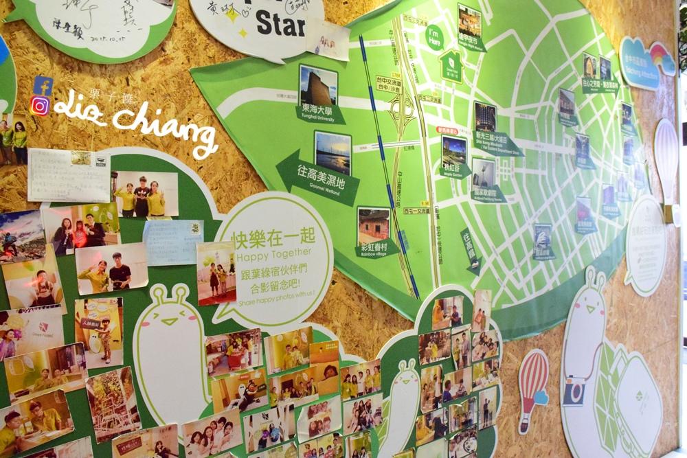 【逢甲住宿】葉綠宿旅館DSC_0823Liz chiang 栗子醬.JPG