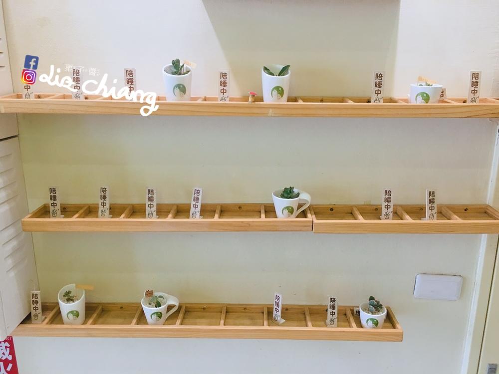 【逢甲住宿】葉綠宿旅館IMG_3641Liz chiang 栗子醬.JPG