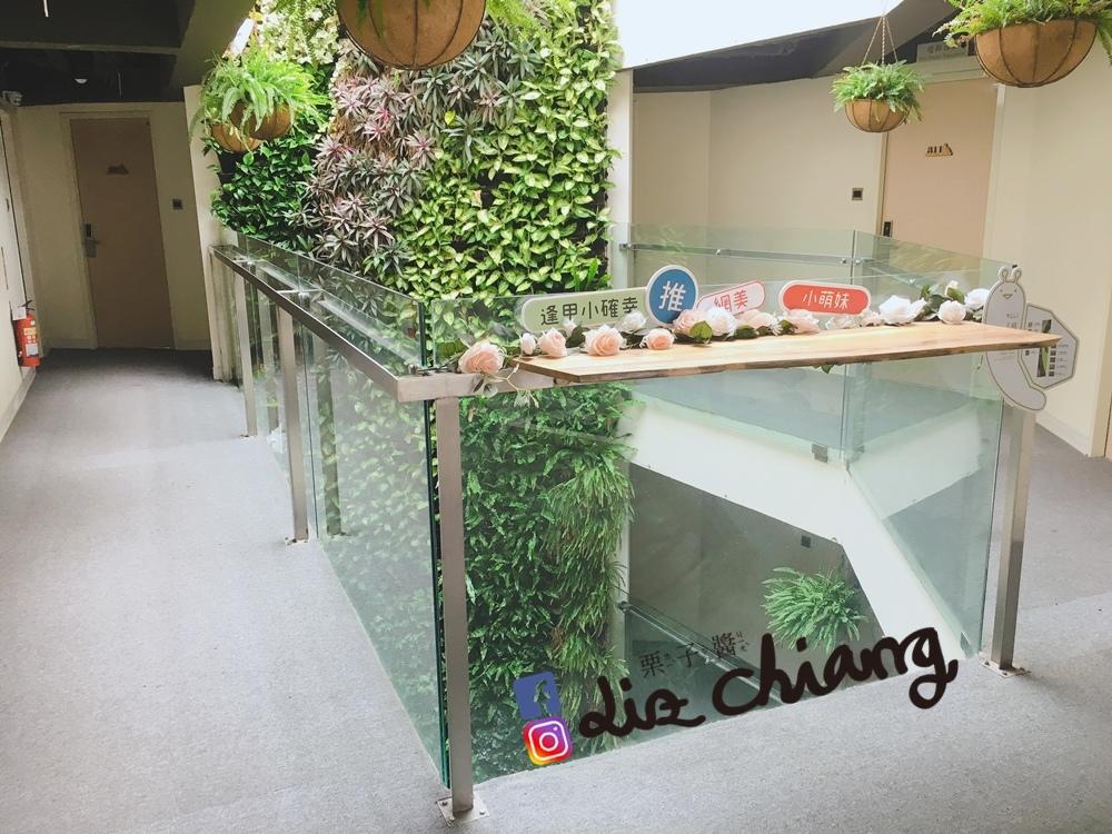 【逢甲住宿】葉綠宿旅館IMG_3652Liz chiang 栗子醬.JPG