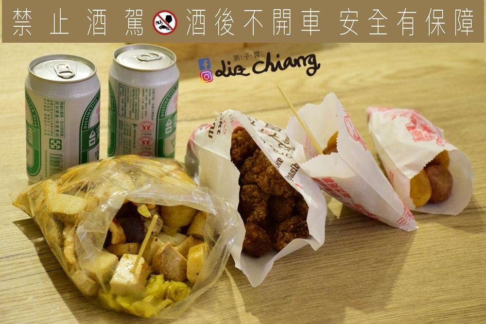 【逢甲住宿】葉綠宿旅館DSC_0635Liz chiang 栗子醬.JPG
