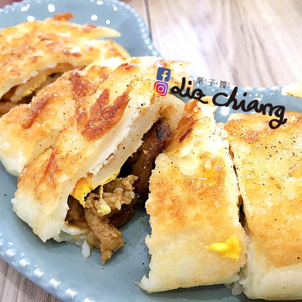 台南美食-好時辰手工蛋餅IMG_3278Liz chiang 栗子醬.JPG