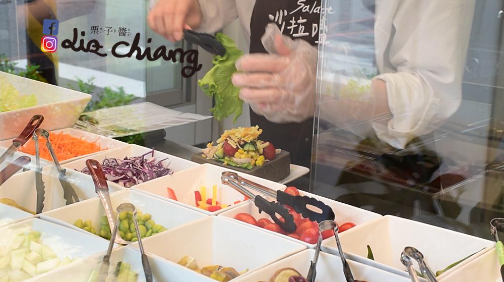 沙拉嗑-台中美食-沙拉擷取Liz開懷大笑看世界.PNG