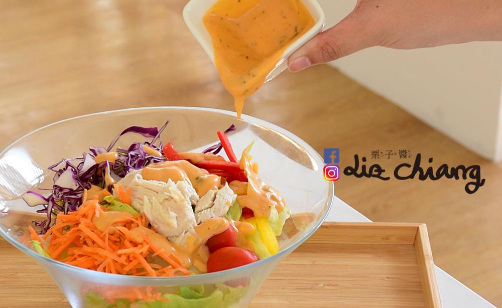 沙拉嗑-台中美食-沙拉1Liz開懷大笑看世界.PNG