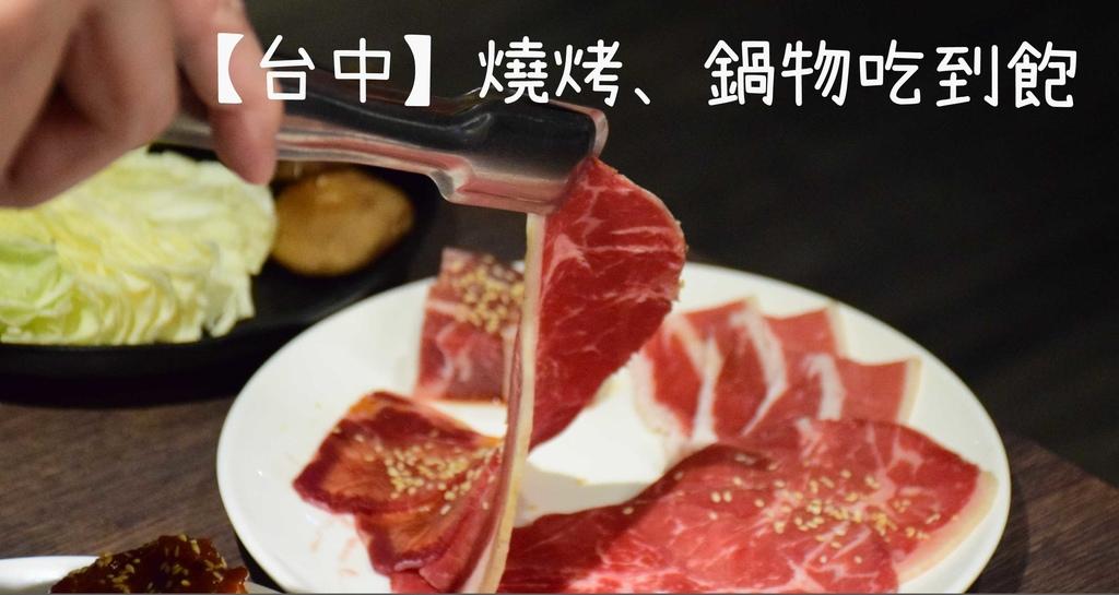 【Blog】部落格公版圖樣-01.jpg