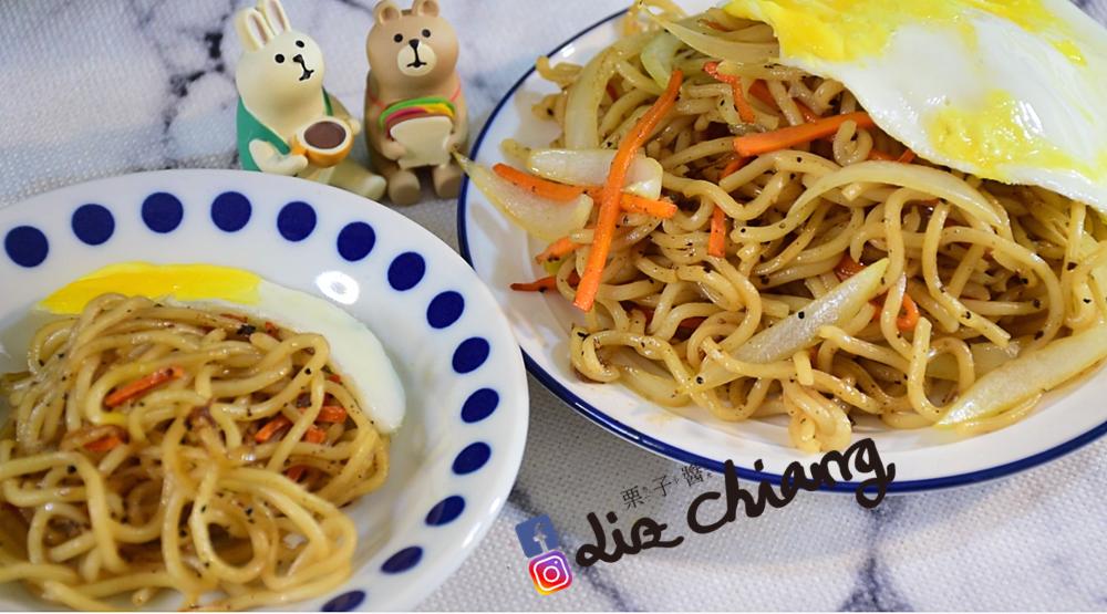 桂冠-黑胡椒醬擷取1Liz開懷大笑看世界.PNG