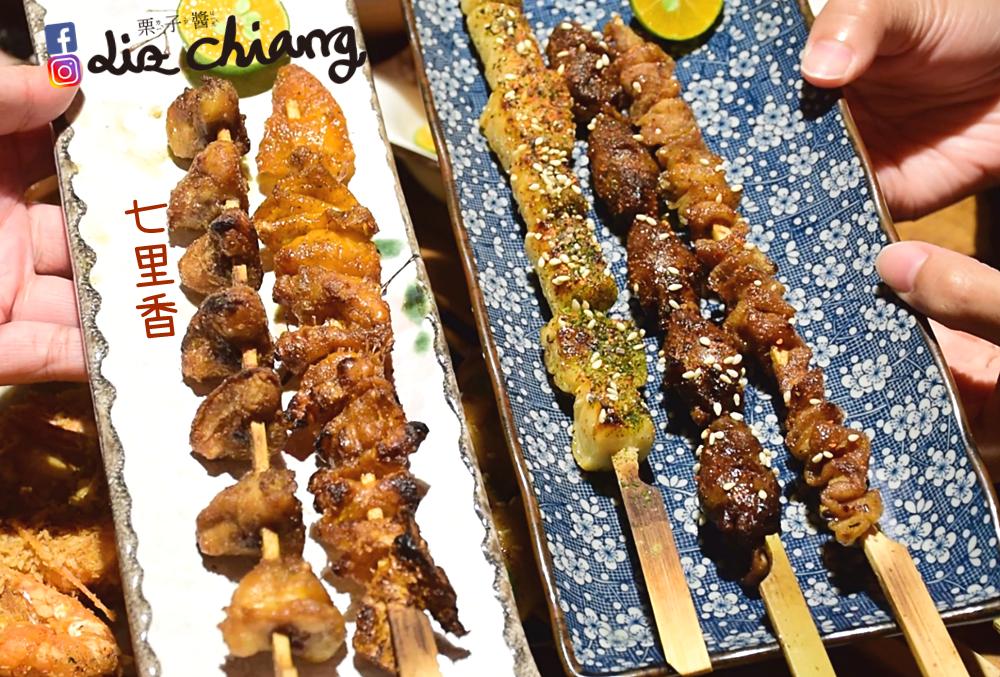 拿手串-串燒-消夜-台中美食擷取2Liz chiang 栗子醬.PNG