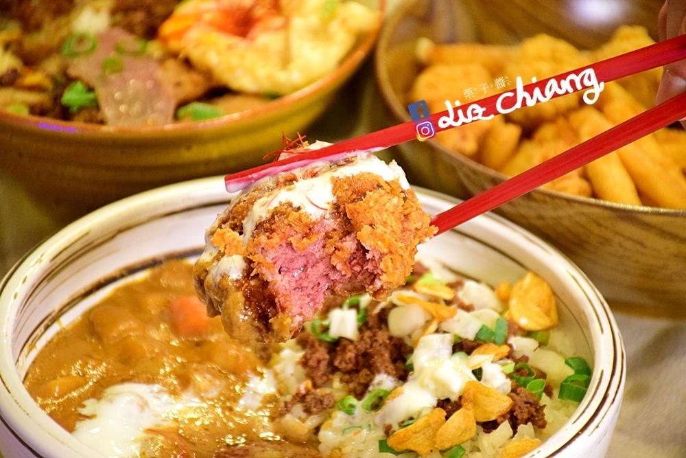 渣男渣女-和牛-丼飯-台中美食DSC_0250Liz chiang 栗子醬.JPG