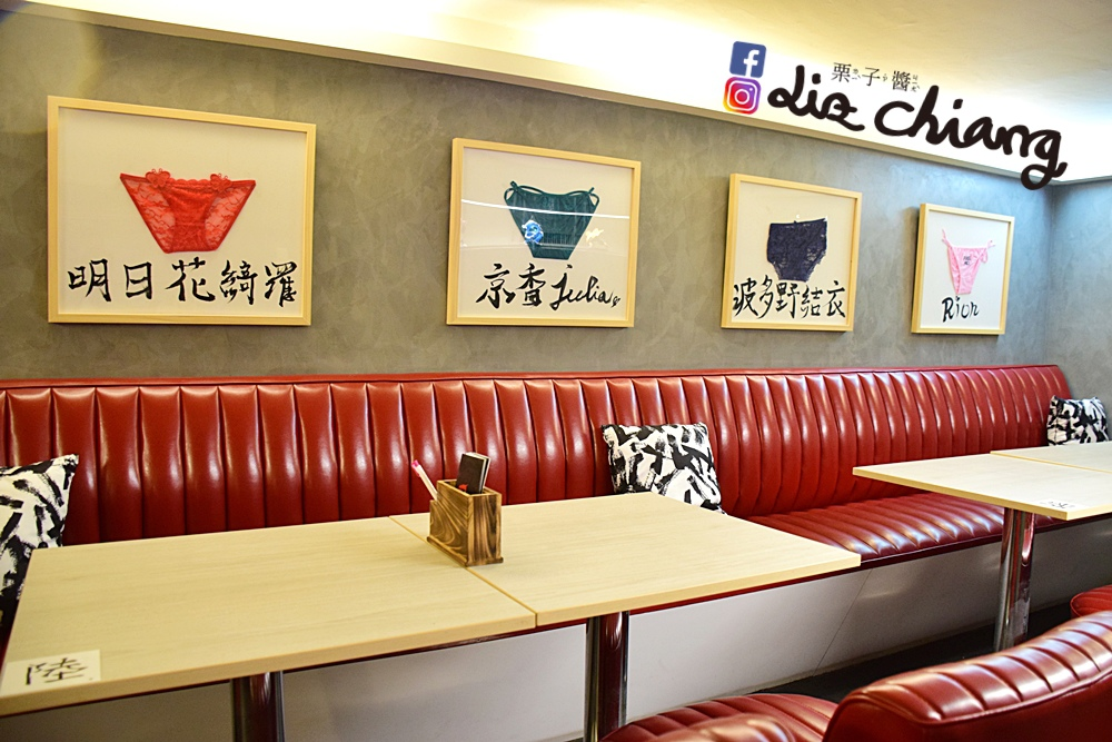 渣男渣女-和牛-丼飯-台中美食DSC_0111Liz chiang 栗子醬.JPG
