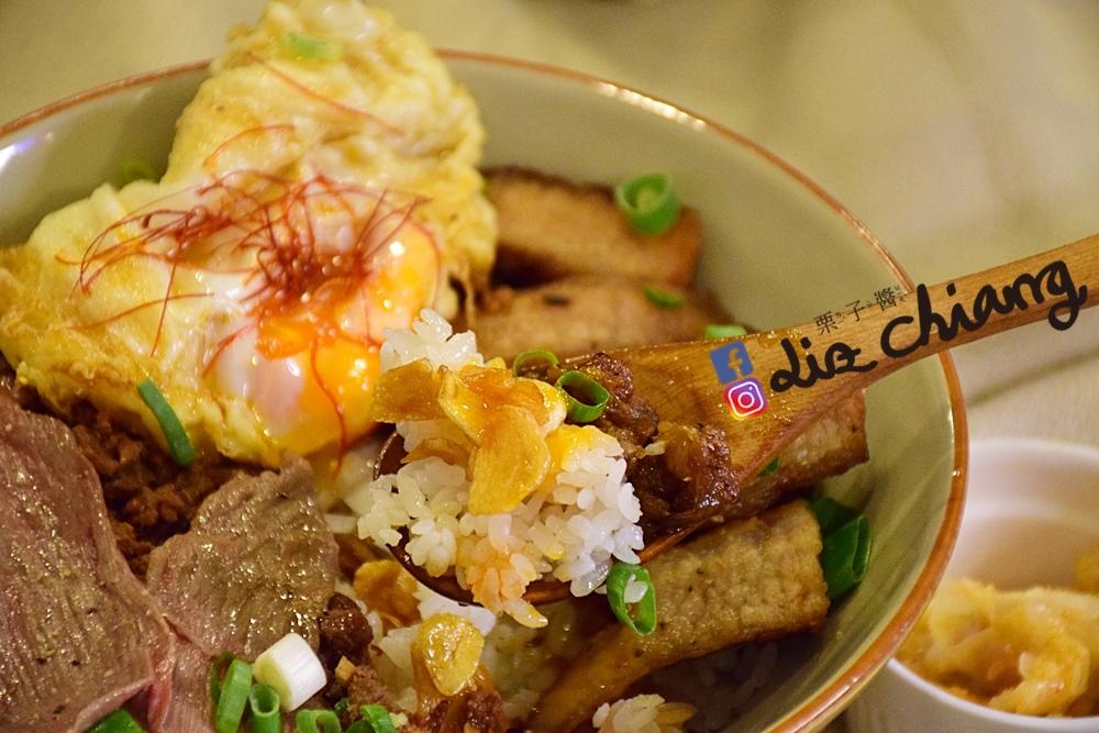 渣男渣女-和牛-丼飯-台中美食DSC_0200Liz chiang 栗子醬.JPG