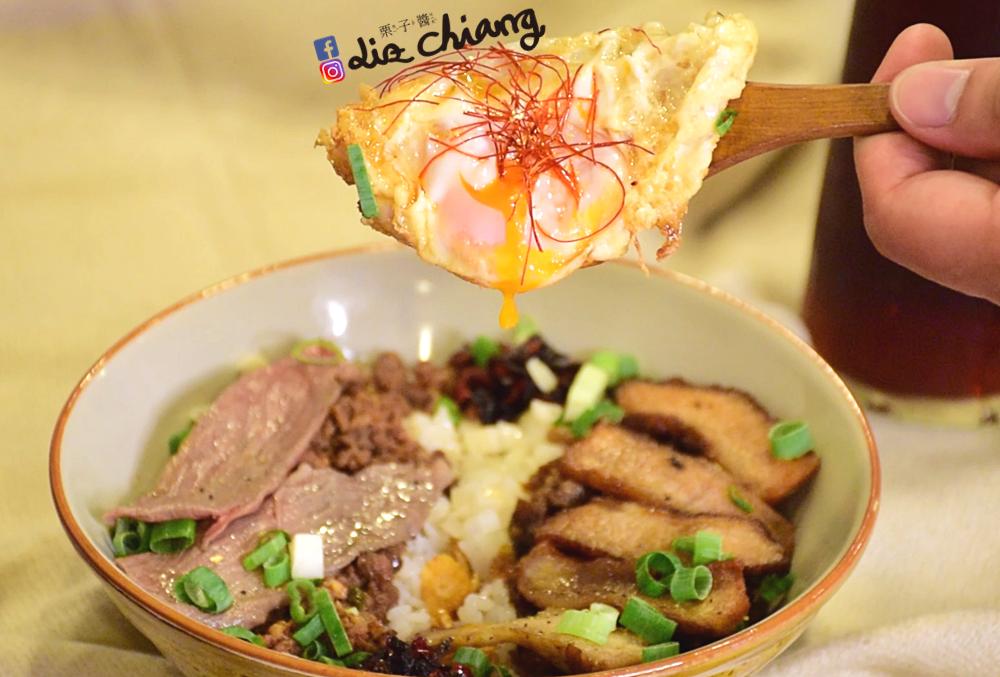渣男渣女-和牛-丼飯-台中美食擷取1Liz chiang 栗子醬.PNG