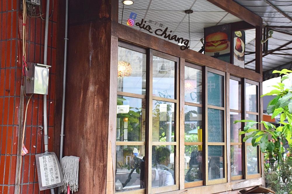 太陽蛋廚房-早-早午-台中早DSC_0534Liz chiang 栗子醬.JPG