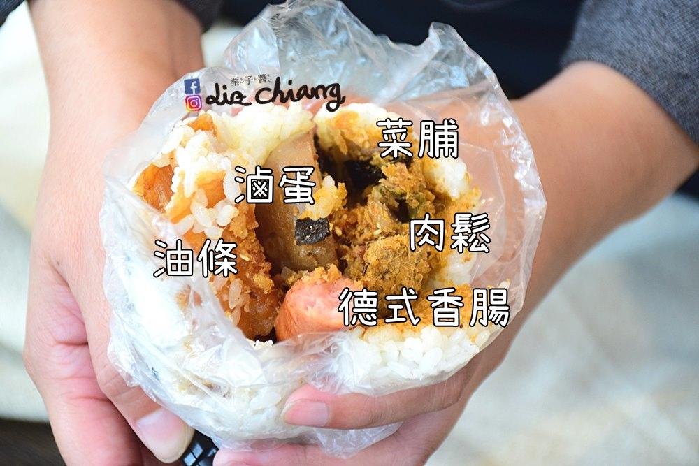 太陽蛋廚房-早-早午-台中早DSC_0631Liz chiang 栗子醬-.JPG