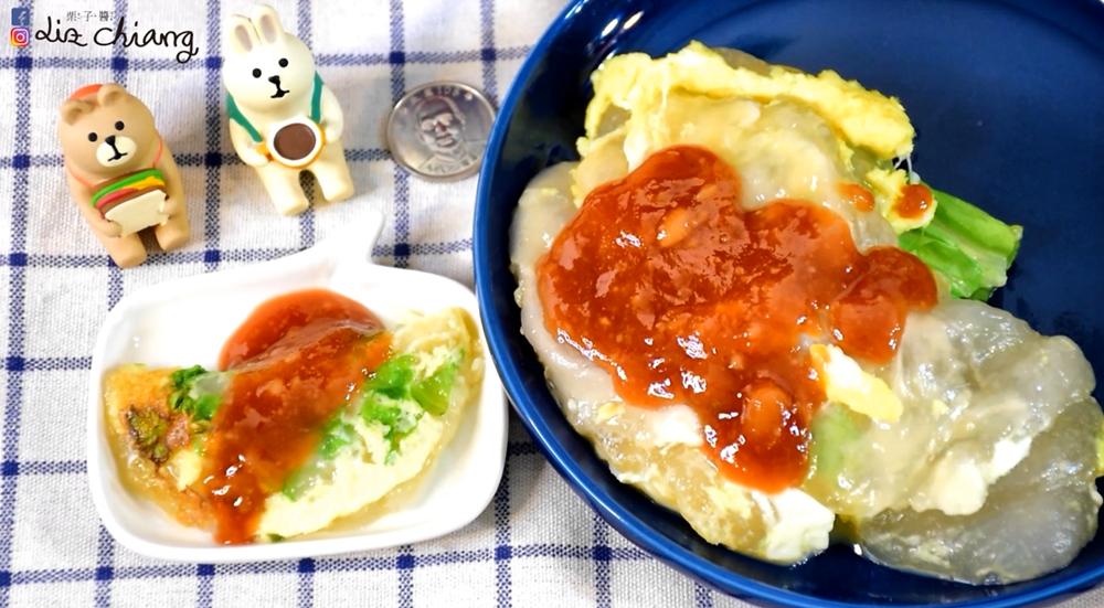 蚵仔煎-蛋煎-自製蚵仔煎-自製蛋煎擷取5Liz chiang 栗子醬.PNG