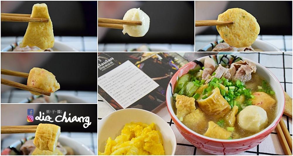 韓國進口食品-正安韓式料理-料理+Liz chiang 栗子醬-台中美食部落客.jpg