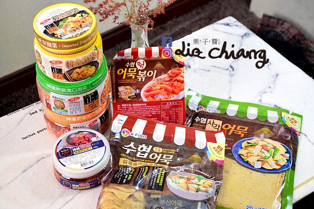 韓國進口食品-正安韓式料理-料理DSC_0052Liz chiang 栗子醬-台中美食部落客.JPG