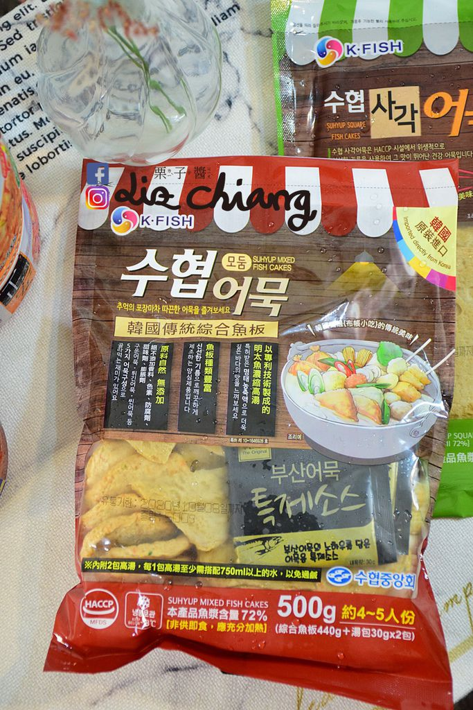韓國進口食品-正安韓式料理-料理DSC_0068Liz chiang 栗子醬-台中美食部落客.JPG