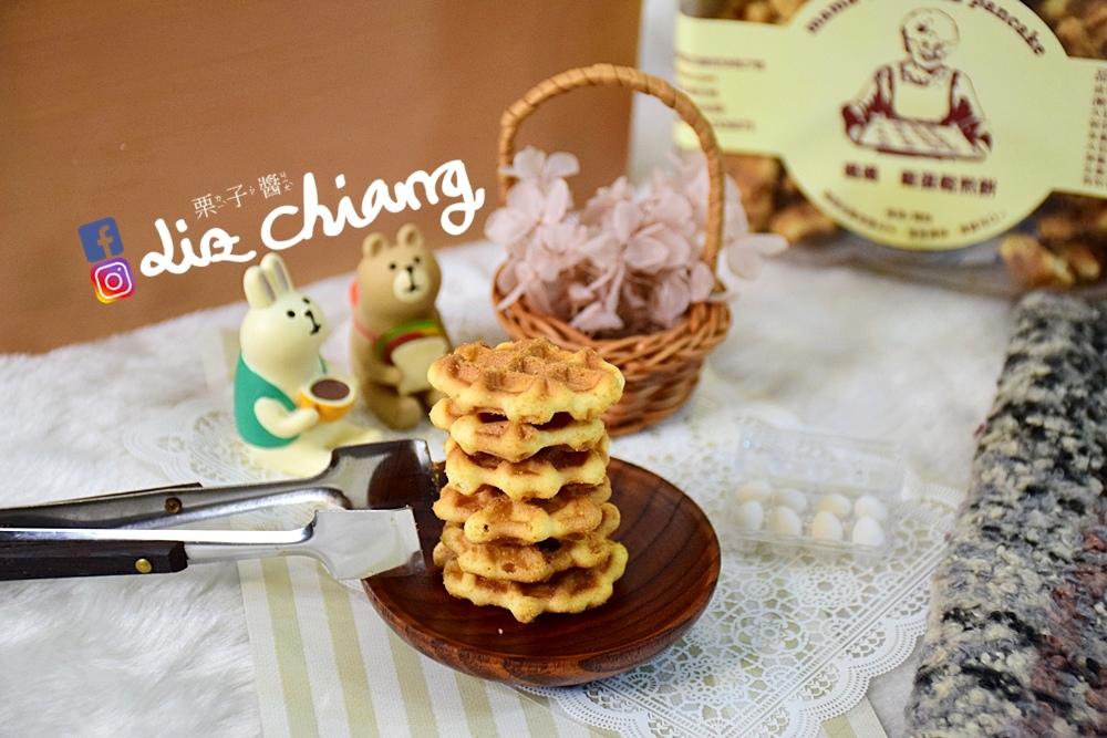媽媽雞蛋鬆煎餅-恩侖食品-點心-下午茶DSC_0057Liz chiang 栗子醬-台中美食部落客-料理部落客.JPG