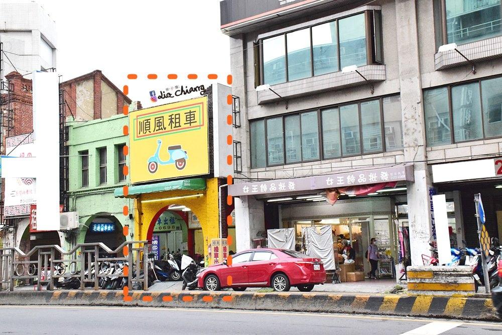 順風機車出租-台中摩托車出租DSC_0321Liz chiang 栗子醬-台中美食部落客-料理部落客.JPG