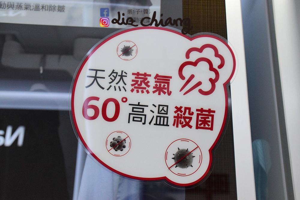 桂安家電空調DSC_0128Liz chiang 栗子醬-美食部落客-料理部落客.JPG