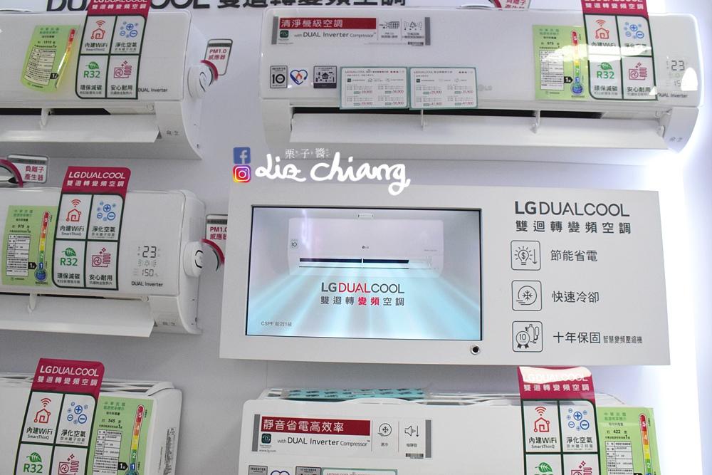 桂安家電空調DSC_0204Liz chiang 栗子醬-美食部落客-料理部落客.JPG