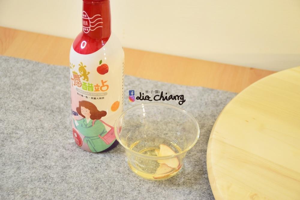 【保養醋飲】鮮太王加醋站DSC_0218 (2)Liz chiang 栗子醬-美食部落客-料理部落客.JPG