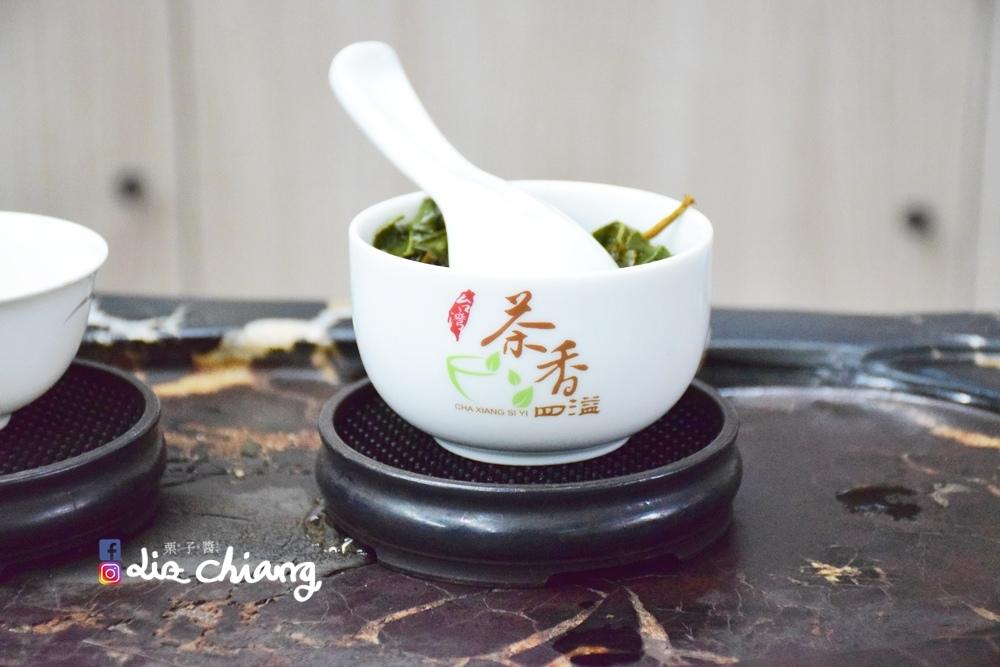 茶香-茶葉-茶-茶飲DSC_0191Liz chiang 栗子醬-美食部落客-料理部落客.JPG
