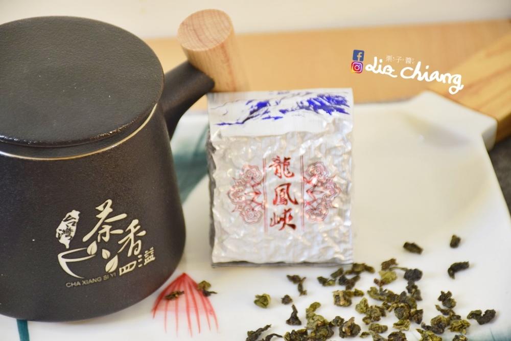 茶香-茶葉-茶-茶飲DSC_0252Liz chiang 栗子醬-美食部落客-料理部落客.JPG