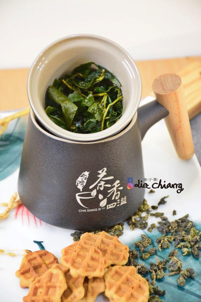 茶香-茶葉-茶-茶飲DSC_0325Liz chiang 栗子醬-美食部落客-料理部落客.JPG
