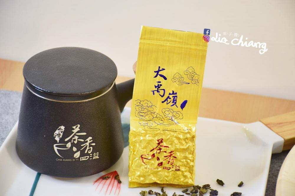 茶香-茶葉-茶-茶飲DSC_0261Liz chiang 栗子醬-美食部落客-料理部落客.JPG