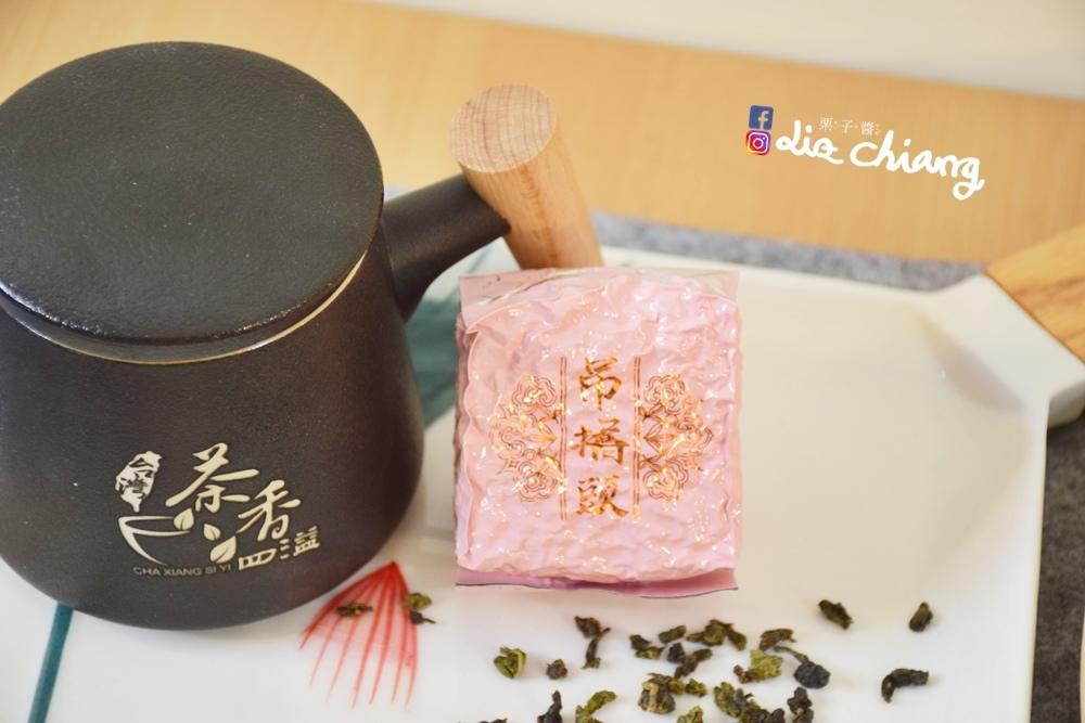 茶香-茶葉-茶-茶飲DSC_0255Liz chiang 栗子醬-美食部落客-料理部落客.JPG