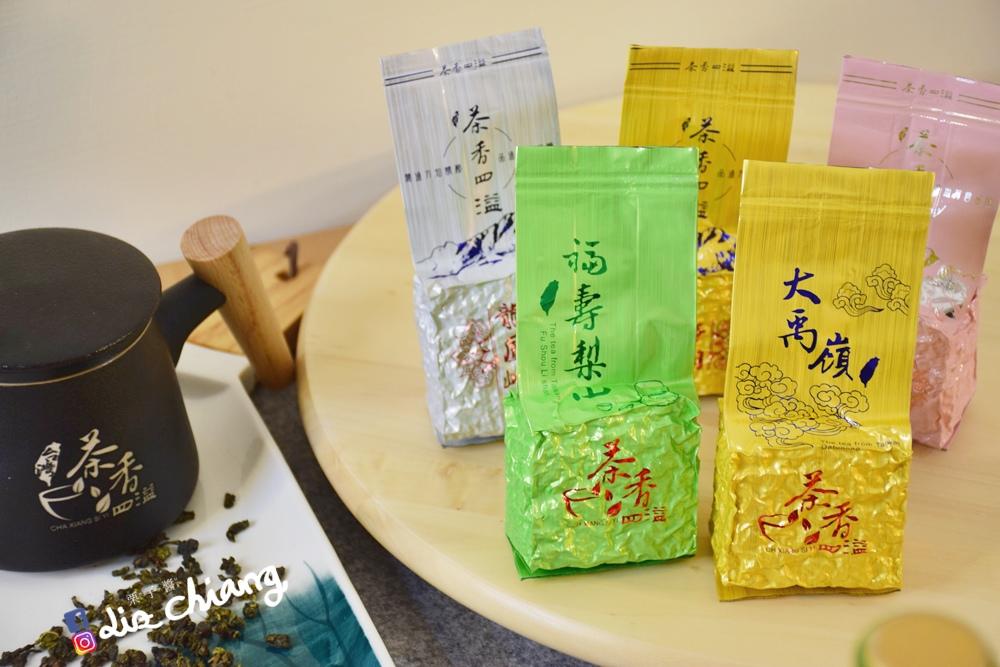 茶香-茶葉-茶-茶飲DSC_0267Liz chiang 栗子醬-美食部落客-料理部落客.JPG