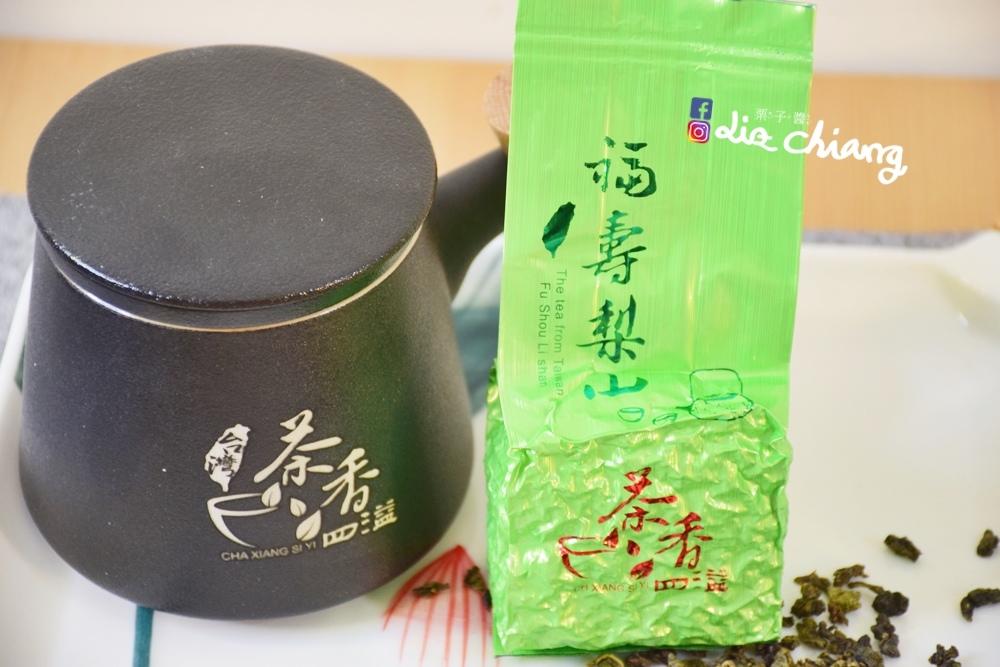 茶香-茶葉-茶-茶飲DSC_0266Liz chiang 栗子醬-美食部落客-料理部落客.JPG