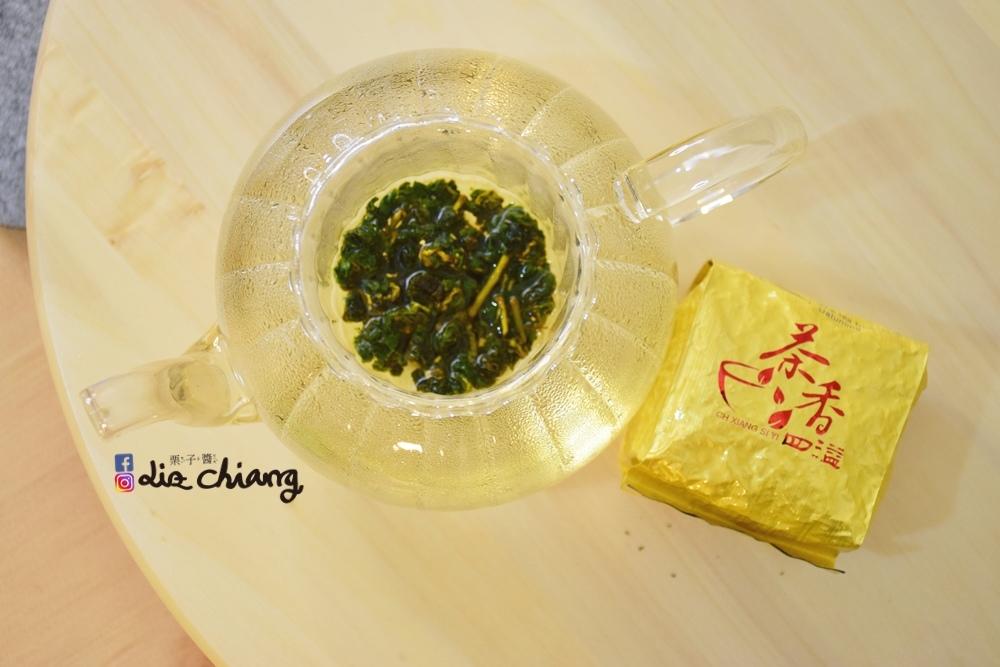 茶香-茶葉-茶-茶飲DSC_0290Liz chiang 栗子醬-美食部落客-料理部落客.JPG