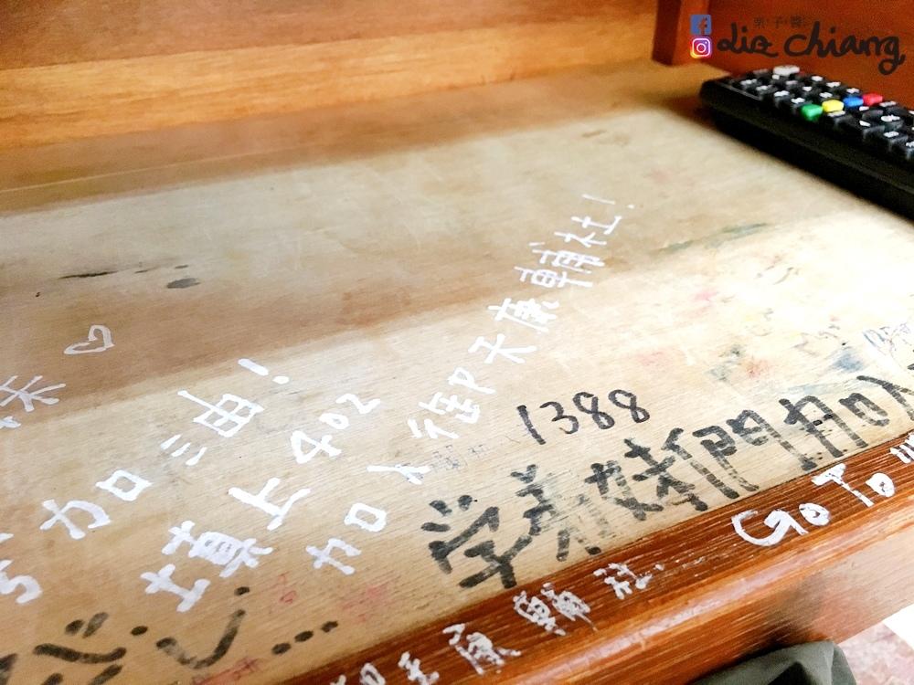 台中涼麵、粥品、-九五涼麵-玖伍涼麵粥品-玖伍涼麵粥品IMG_4051Liz chiang 栗子醬-美食部落客-料理部落客.JPG